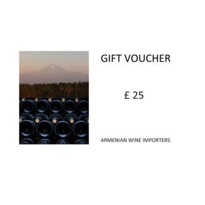25-gift-voucher