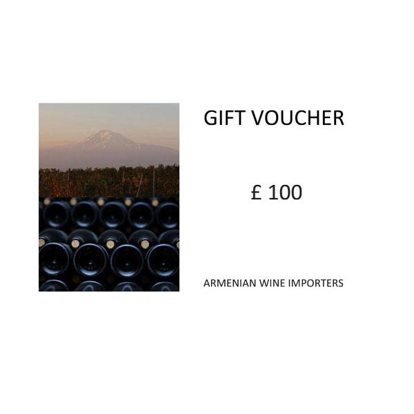 100-gift-voucher